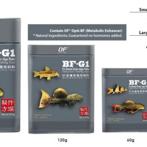 BF-G1 | PRO BOTTOM FEEDER Algae Wafer