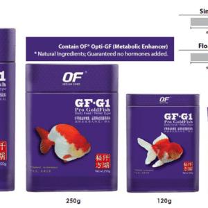 Pro Goldfish food pellet