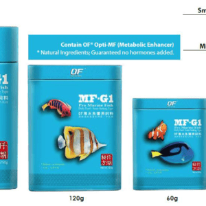 Marine Fish Pellet For Color development and Rapid growth